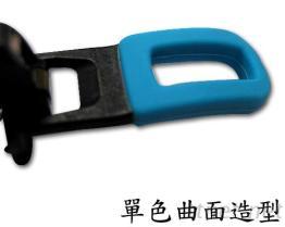 矽膠拉鍊拉頭-單色曲面造型