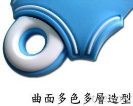 多色矽膠自然成型產品-曲面多色多層造型1