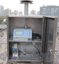 PM2.5顆粒物在線監測系統