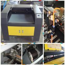 二氧化碳雷射機, 切割機 9060L