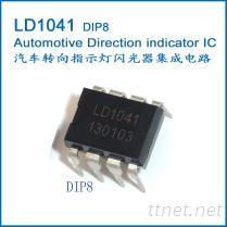 汽車閃光器積體電路IC LD1041(UAA1041B,UAA1041) DIP8