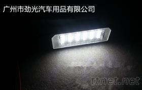 LED牌照灯