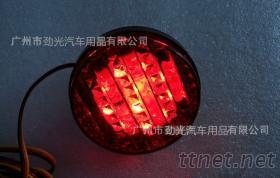 LED後槓燈
