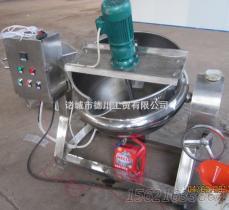 辣雞翅蒸煮設備不鏽鋼電加熱立式夾層鍋
