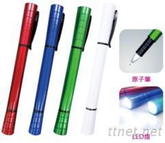 LED燈筆