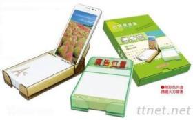 手機座便條盒