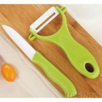 陶瓷刀+削皮器