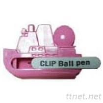 磁鐵夾含筆