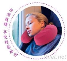 收纳式颈枕