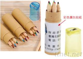 桶装六色木头广告铅笔
