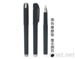 王品中性筆