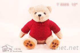坐姿30公分棕色毛衣熊