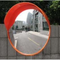 供應反光鏡, 廣角鏡