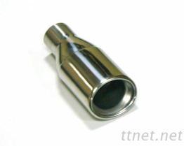 汽车排气尾管
