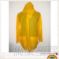 筱丹丹祥PVC半透明雨衣, 防水輕便分體雨衣