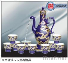 陶瓷商務禮品自動酒具