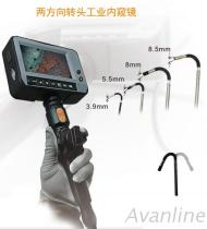 Avanline 5.5兩方向汽車內窺鏡