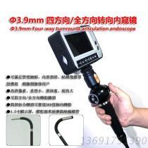 新款高清4mm工業內窺鏡