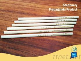 原木鉛筆/鉛筆雷雕/客製圖案