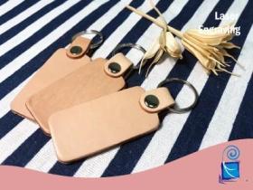客製化皮革鑰匙圈/ 雷射雕刻