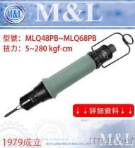 M&L 台湾美之岚 大支- 下压式气动起子- 壁虎式硬壳防滑设计