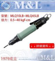 M&L 台湾美之岚 小支- 扳手式气动起子- 壁虎式硬壳防滑设计