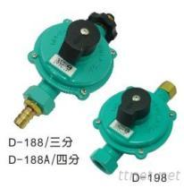 Q5瓦斯調整器系列