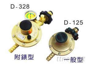 Q2【快克/高效能】瓦斯調整器系列