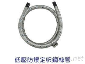 低壓管-防爆鋼絲定尺