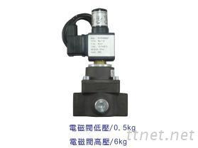 電磁閥低壓/高壓