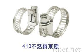 410不銹鋼束環