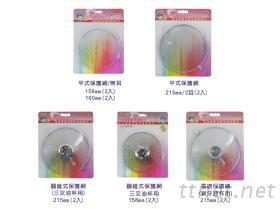 【钢网系列】平式保护网, 圆锥式, 电镀钢网