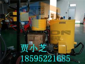 60升灌縫機   灌縫機價格   手推灌縫機 專于路年修補