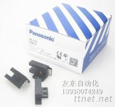 PM-F54紅外光電感測器, U型槽型光電開關, 感應開關