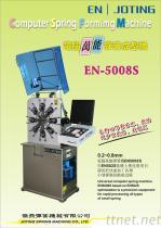 彈簧機 EN-5008S