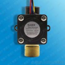 賽盛爾新款HZ21WB帶銅嘴熱水器水流量感測器