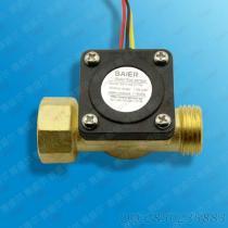 赛盛尔4分铜水流传感器, 流量传感器, 水控机水流量计, 霍尔原理传感器