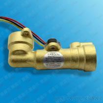 賽盛爾4分銅萬和熱水器水流量感測器
