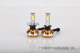 汽車LED車燈H7