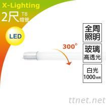 LED T8 玻璃燈管 可接受各種尺寸燈管製作