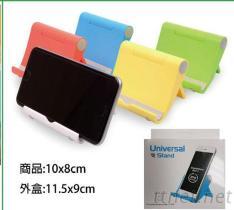 手機平板兩用手機支架