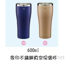 象印不鏽鋼真空保溫杯