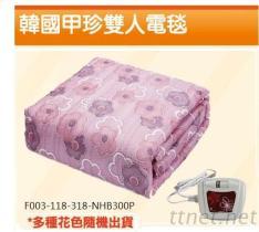 韓國甲珍雙人電毯