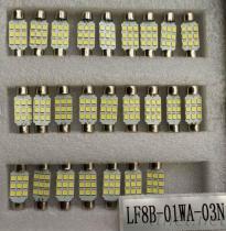 LED雙頭尖燈泡 37MM 白光
