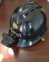 邵星矿灯矿帽一体式安全帽