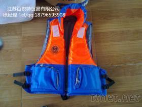 中國海事專用救生衣