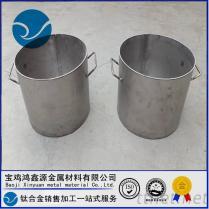 TA2鈦桶, 鈦桶蒸發器, 加熱鈦桶