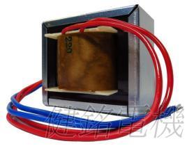 小家電專用電源變壓器