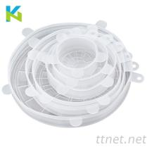 KN-硅胶保鲜膜, 食品级硅胶保险盖