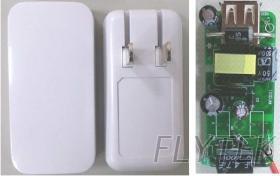RF0011 充电器模块